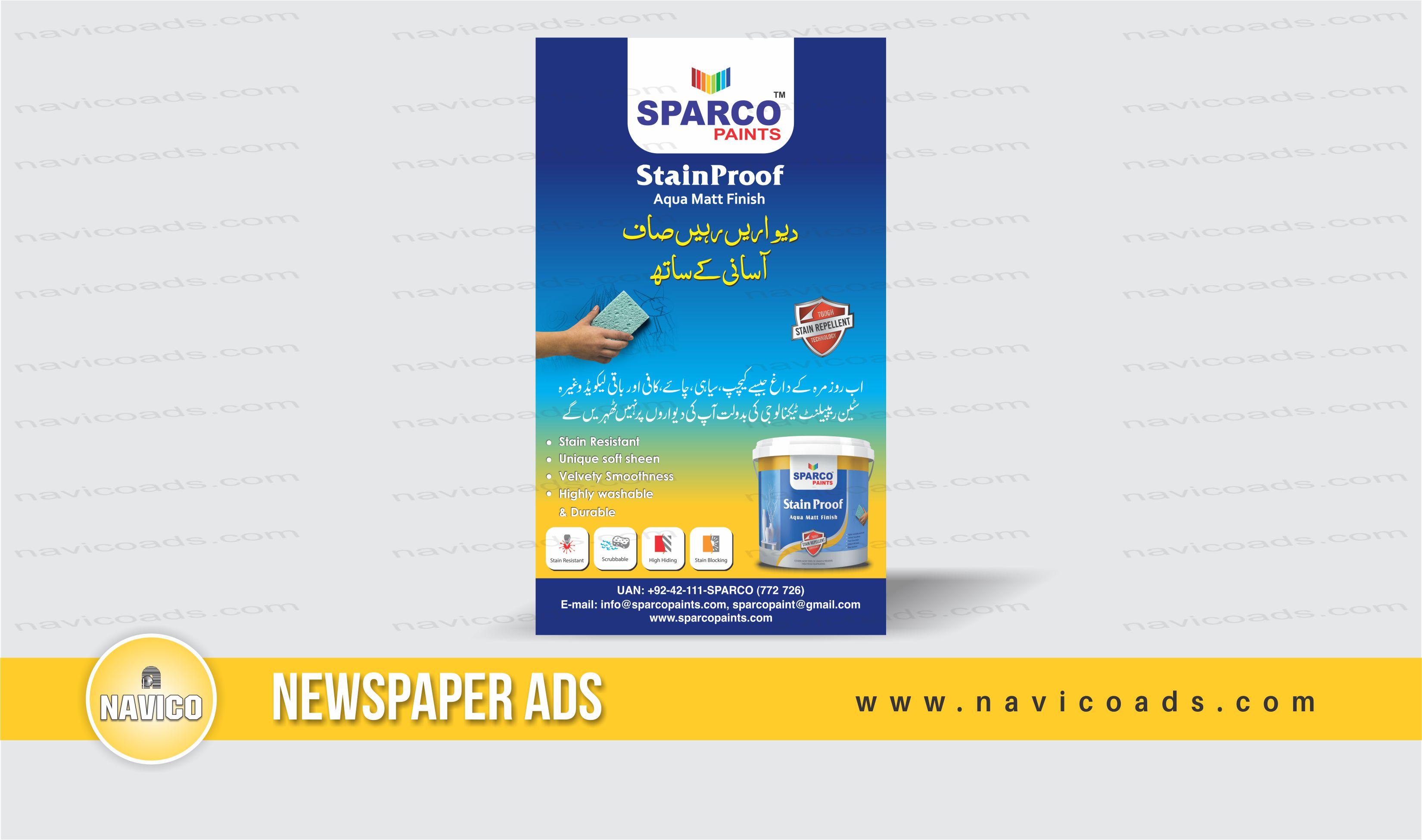 Sunday Jang Newspaper Karachi Jobs, Advertising Agencies In